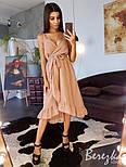 Платье на запах с воланами из сетки на подкладе без рукава vN4972, фото 5