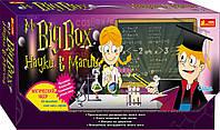 "Обучающий магический набор "" Мой Big Box Науки & Магии"""