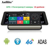 Pioneer  Anfilite 10 дюймов 3g/4G  Android GPS навигатор Anstar Регистратор,