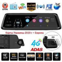 "Зеркало GPS навигатор Junsun A930 new 2019  10"" Sim карта регистратор Full HD  Android 5,1"