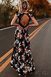 Длинное принтованное платье с вырезом на спине и отделкой из кружева vN5020, фото 5