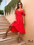 Летнее платье на запах с рюшами и ассиметрией на юбке vN5043, фото 2