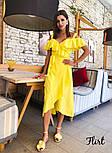 Летнее платье на запах с рюшами и ассиметрией на юбке vN5043, фото 5