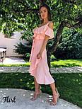 Летнее платье на запах с рюшами и ассиметрией на юбке vN5043, фото 7