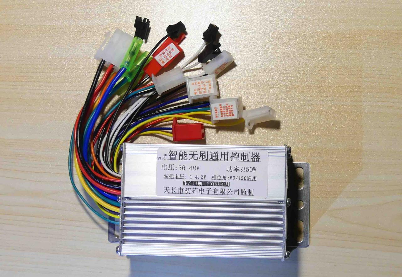 Контроллер для электровелосипеда 350 Вт 36-48 В 18А