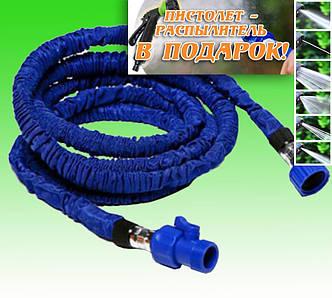 Садовый шланг для полива X HOSE 22,5 м
