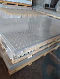 Алюмінієвий лист рифлений ГОСТ АД0 (ISO 1050H24), фото 3