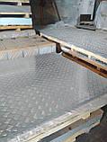 Алюмінієвий лист рифлений ГОСТ АД0 (ISO 1050H24), фото 5