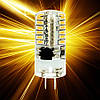 Светодиодная лампа Feron LB-522 3W 230V G4