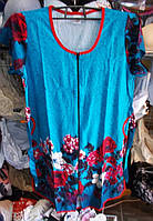 Халат  натуральный хлопок Узбекистан размер 56