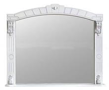 Зеркало Атолл Александрия 100 (слоновая кость, серебро), 1055х140х880 мм