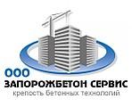 """ООО """"ЗАПОРОЖБЕТОН СЕРВИС"""""""