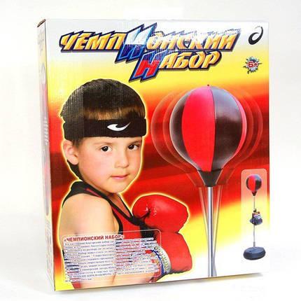 Боксерский набор для детей 7222 В, фото 2