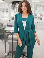 Брючный креповый костюм для женщин с поясом, 00149 (Зеленый), Размер 46 (L)