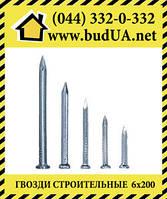 Гвозди строительные ОПТ, 6*200 (от 1000 кг)