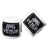 Боксерские бинты Venum Boxing Handwraps White 4 м (EU-VENUM-0429)
