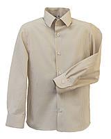 Рубашка Trend с длинным рукавом бежевый-ромб