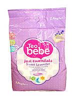 Детский стиральный порошок с мягким мылом Teo Bebe Лаванда – 2,4 кг.
