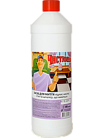 Средство для мытья полов кафеля и моющихся обоев 1л Чистюня