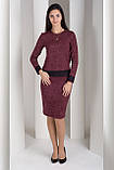 Костюм  женский  теплый юбка кофта ангора софт кружево  42 44 46 48 50 Р, фото 2