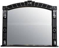 Зеркало Атолл Александрия 100 (чёрное), 1055х140х880 мм