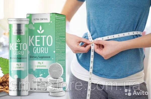 Keto Guru - Шипучі таблетки для схуднення. Оригінал.