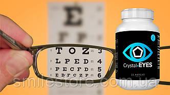 Crystal EYES (Кристал Айс) - Капсули для відновлення зору. Оригінал. Гарантія якості.