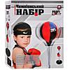 Боксерский набор для детей  М 1072