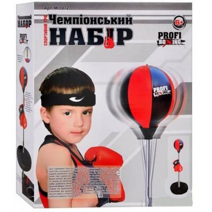 Боксерский набор для детей  М 1072, фото 2