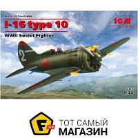 Модель 1:32 самолеты - ICM - I-16 тип 10 Советский истребитель Второй мировой войны (ICM32004) пластмасса