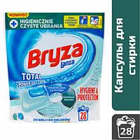 Капсулы для стирки антибактериальные Bryza (Lanza), 28 капс.