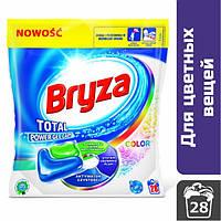 Капсулы для стирки цветных вещей Bryza (Lanza), 28 капс.