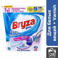 Капсулы для стирки белых вещей Bryza (Lanza), 28 капс.