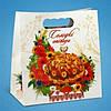 Пакет для каравая, сладостей и свадебных шишек (арт. С-0020)