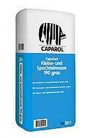 Caparol 190Grau, клей для пенопласта и ваты + армирование 25 кг