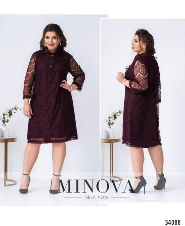 Комплект 2-ка больших размеров от 50 до 58 Верхнее платье из кружева, низ костюмная ткань / 3 цвета  473-29