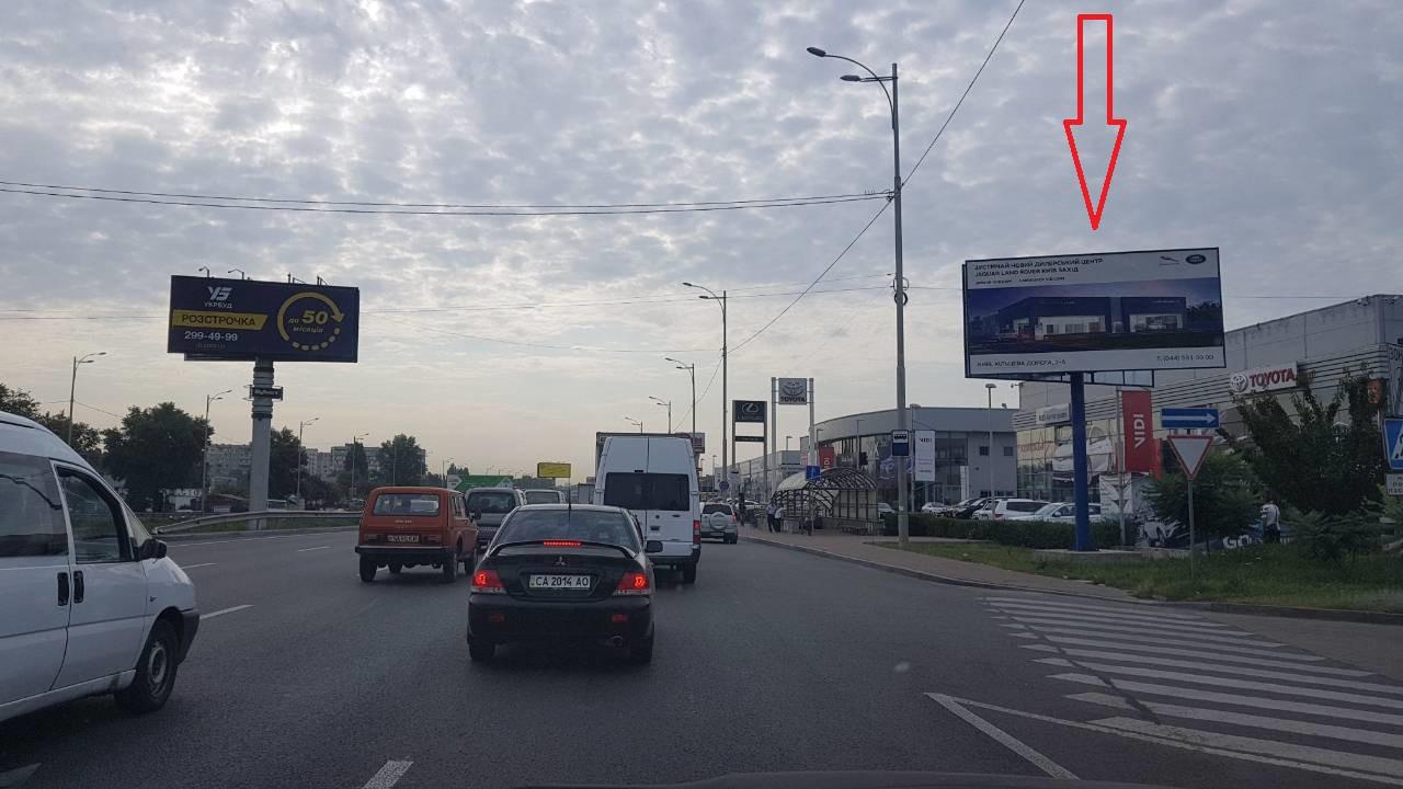 Киевская большая окружная дорога
