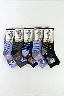 Термо носки детские махровые ,,Шерсть + ангора,, размер 28-35