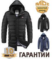 Куртки мужские зимние Мос