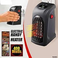 Портативный обогреватель для дома или офиса Handy Heater 400 Вт, таймер, автоотключение