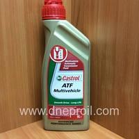 Трансмиссионное масло Castrol ATF Multivehicle 1 л.