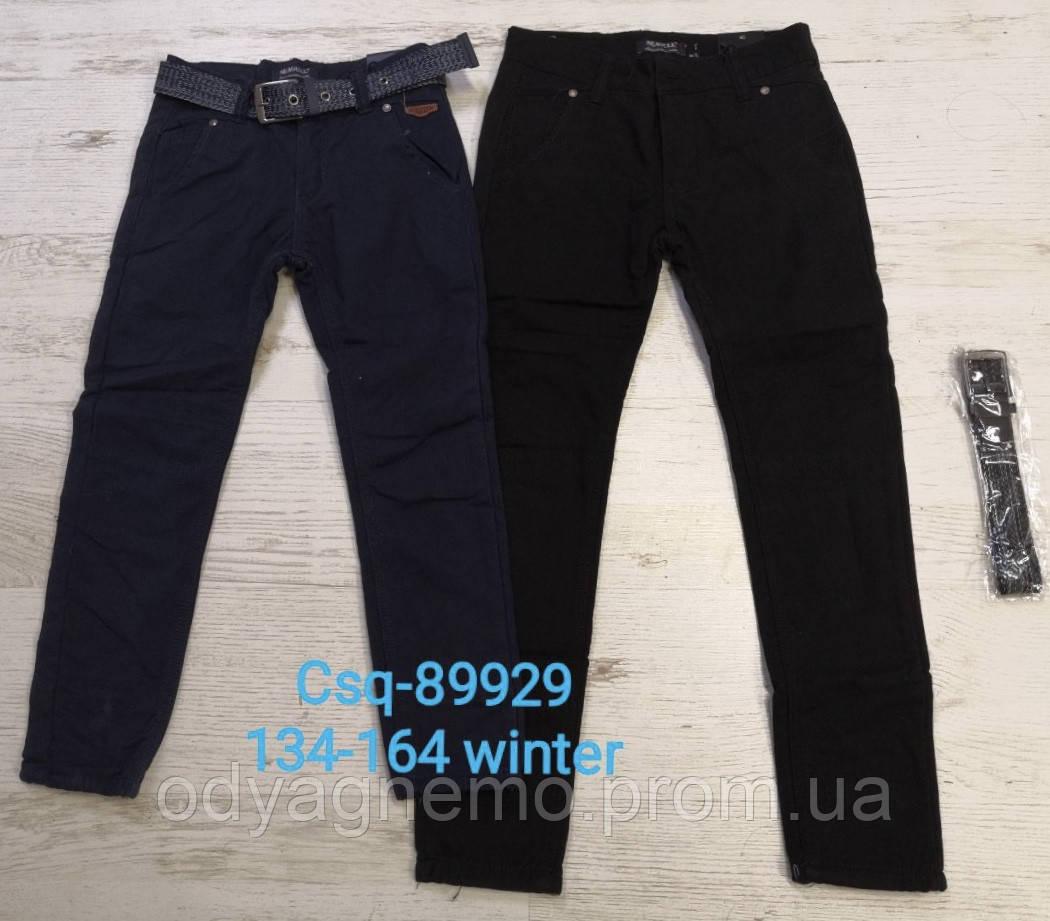 Котоновые брюки на флисе для мальчиков Seagull оптом,134-164 рр. Артикул: CSQ89929