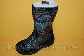 Детская зимняя обувь Kapika Молдавия 0530 Для девочек Черный размеры 27_29