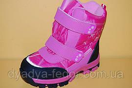 Детская зимняя обувь Термообувь Том.М Китай 1610 Для девочек Фуксия размеры 28_33