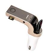 Опт FM модулятор автомобильный Car G7 Bluetooth
