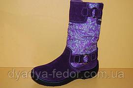 Детская зимняя обувь Floare Молдавия 581140 Для девочек Фиолетовый размер 31