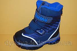 Детская зимняя обувь Термообувь Том.М Китай 3982 Для мальчиков Синий размеры 23_30