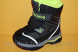 Детская зимняя обувь Термообувь Том.М Китай 3982 Для мальчиков Черный размеры 23_30