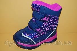 Детская зимняя обувь Термообувь Том.М Китай 3981 Для девочек Синие размеры 23_30