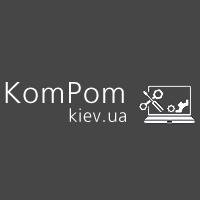 """Ремонт компьютеров и ноутбуков, компьютерная помощь """"КомПом"""""""